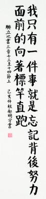 優異獎 - 鄺明宇