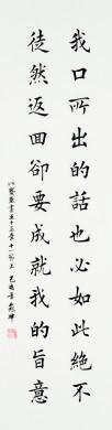 優異獎 - 姚冠冲